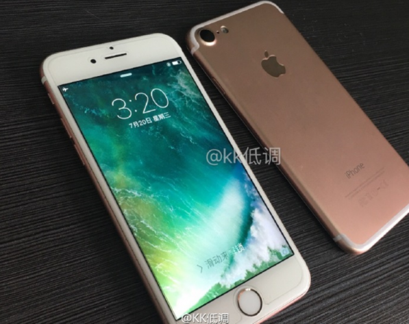 image-1469542982-Pictures-of-the-Apple-iPhone-7-rear-cover-surface-along-with-images-of-a-3.5mm-to-Lighting-adapte.jpg-2