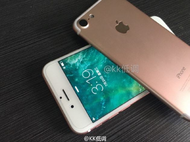 image-1469542984-Pictures-of-the-Apple-iPhone-7-rear-cover-surface-along-with-images-of-a-3.5mm-to-Lighting-adapte.jpg