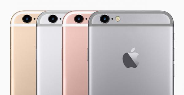 apple-iphone-6s-colors-e1444137056799-1465536091107