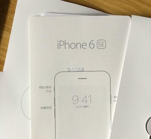 iphone_6se_box_fake-3