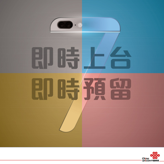 mau sac iphone 7