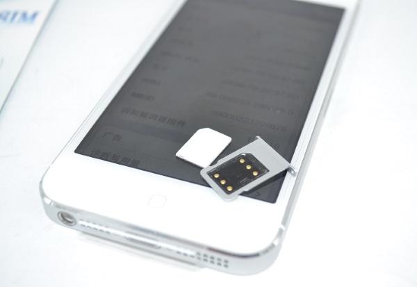unlock-iphone-5-lock-3